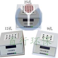 SH-901B型COD快速消解仪 操作简便价格低