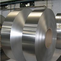 畅销上海5056超宽超长铝带,铝带厂家