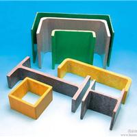 玻璃钢拉挤型材 28*50*2.5mm玻璃钢方管