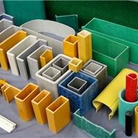 供应玻璃钢拉挤型材 拉挤型材的应用