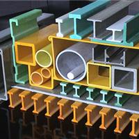 28*50*2.5mm玻璃钢方管 优质玻璃钢拉挤型材
