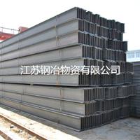 无锡H型钢|工字钢|角钢|方矩管批发集散地