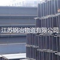 江苏H型钢|工字钢|角钢|方矩管批发集散地
