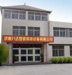 济南八达塑管熔接设备有限公司