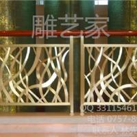 铝雕中国风装修屏风