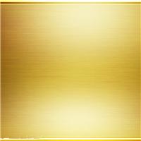 供应江苏H59抛光黄铜板,厚度0.5mm-100mm
