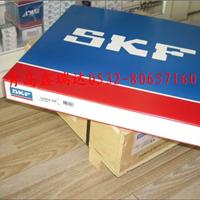 珠海6218轴承现货SKF轴承指定供应商厂家