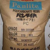 PC日本帝人L-1250Y厦门漳州总代理现货报价