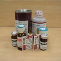 橙黄胡椒酰胺乙酸酯 58115-31-4