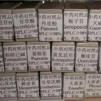 桃叶珊瑚苷 479-98-1