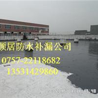 顺德陈村防水补漏公司 陈村镇防水公司