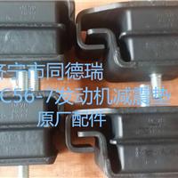 供应小松配件PC56-7发动机减震垫 机脚垫