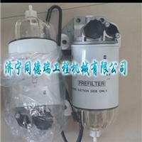 供应小松配件PC200-8MO油水分离器