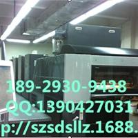 印刷机集尘器,抽吸收除粉机器