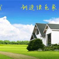 广州市白云区人和俊威木业加工厂
