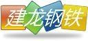 天津建龙管材有限公司