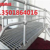 供应上海走道平台钢格栅踏步板