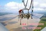 霸州市汇能电力有限公司