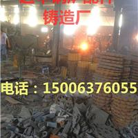 聊城远华锅炉配件铸造厂