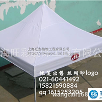 供应上海帐篷 雨棚制作加工 帆布加工