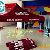 供应上海帐篷 广告帐篷 折叠帐篷 帐篷出租