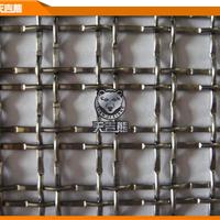 供应金属装饰网