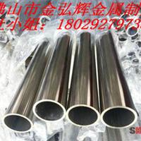 供应Ф35*6000钛金管