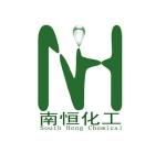 东莞中茂石油化工贸易有限公司