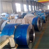 厂家直销不锈钢带 304材质 包分条