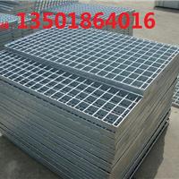 供应上海镀锌钢格栅板价格