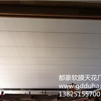 软膜天花材料厂家软膜天花吊顶软膜天花价格