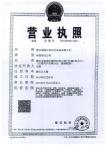 重庆图瑞尔自动化设备有限公司