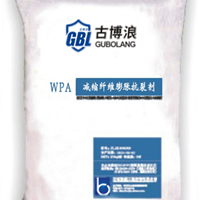 供应WPA减缩纤维膨胀抗裂剂