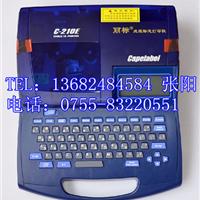 ��Ӧ�����ͷ��C-210T���±�־��ӡ��