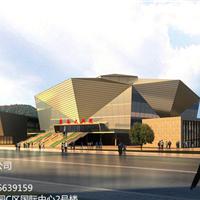 贵州裕志诚建筑材料有限公司