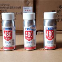 供应葛洲坝480固化剂