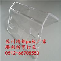 pc板 透明pc塑料板材 pc耐力板
