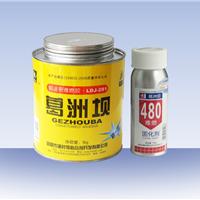 供应葛洲坝输送带粘合剂LDJ-281