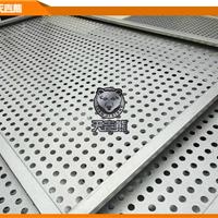 供应金属冲孔板  冲孔板  钢板网