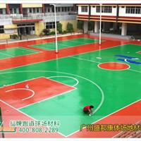 塑胶球场多少钱一平米,标准篮球场多少钱