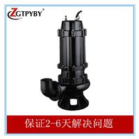 1.5寸潜水泵 功率足 1.5寸潜水泵厂家直销