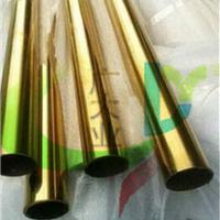 6米彩色不锈钢管 黄钛金不锈钢管厂
