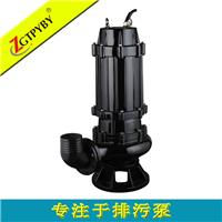 供应qw污水泵 品牌质量 qw污水泵价格