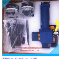 供应手提式电动打包机