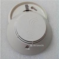 供应北大青鸟-3100感烟火灾探测器