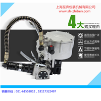 供应KZ-32气动钢带打包机