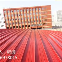 贵州钛锌板 彩钢琉璃瓦,铝镁锰屋面板
