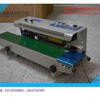 供应印字封口机_FRM-980墨轮印字封口机