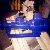 供应G10-2小流量高扬程单螺杆泵