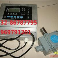供应固定式氯报警器、氯检测仪